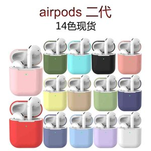 Second Suitable for Airpods Generation Wireless Bluetooth Headset Silicone Protective Apple Anti Falling Storage Case Cover
