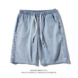 21 Sommer Herren Denim Shorts mit weißem Hintergrund und großer Größe Lose Werkzeugkapris K8196 P45-68
