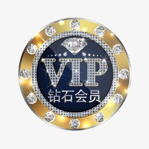 VIP-клиенты составляют почтовые платежные платежные покупки ссылка кольцо без общения клиента не стреляют