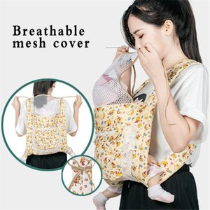Ergonomic Baby Carrier Gear Breathable Sling Wrap Backpacks Infant Waist Hipseat Kangaroo Bag Carriers, Slings &