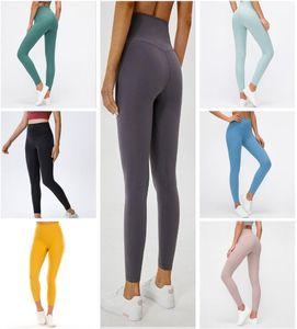 Align Leggings 2021 Womens Designers Yogahosen High Waist Woman Gym elastische Fitness Tragen Sie volle Strumpfhosen Solid Lady Home Outdoor Sommer Frühlingshose