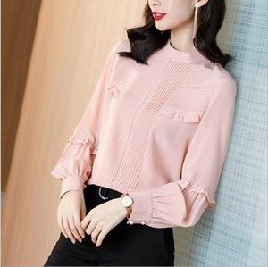 El temperamento fue abrigo delgado camisa de seda rosa dulce linterna femenina femenina 2021