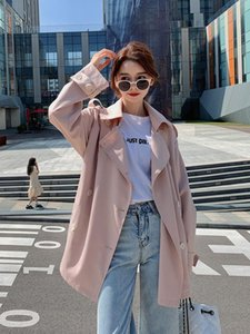 Women's Trench Coats Windbreaker Spring Autumn British Fashion Loose High-quality Double-breasted Lace-up Long-sleeved Feminine Coat M102