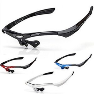 Cycling glass, mountain bike, spectacle frame, wind mirror, outdoor bicycle, sunglass frame
