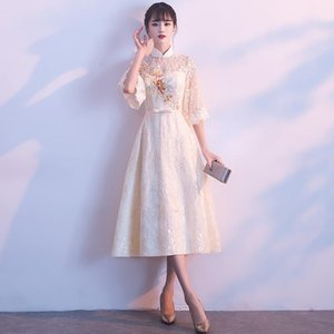 Bridesmaid Embroidery Floral Mid-Length Cheongsam Skirt Women Elegant Pleated Evening Dress Casual Qipao Formal Gown Vestidos Ethnic Clothin