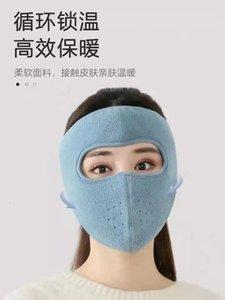 Sports d'hiver complètes Sorties à froid Protection du visage à la coupe à vent de plein air Velcro Thermal Mask