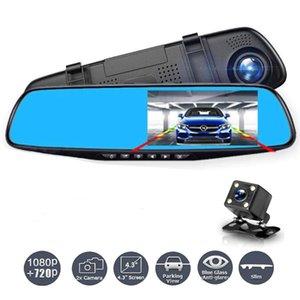 4.3 inç sürüş kaydedici HD 1080P ön ve arka çift kamera araba dvr dvr