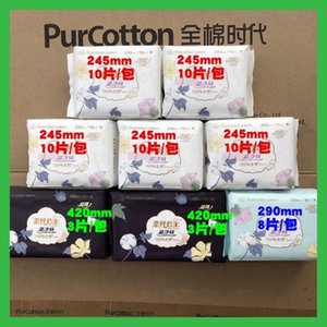 Quan Cotton Age Princs Nais 8 Bags of Sanitary Napkins for Day and Night