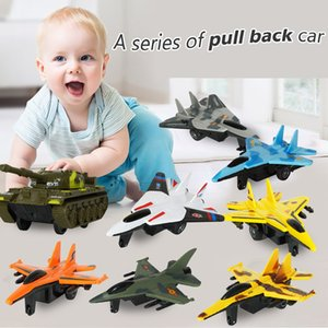 1set Friction Car Cartoon Airplane Tank Model Early Childhood Education Transportation Vehicle Diecasting Car Children Toy Gift