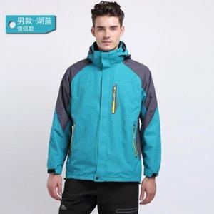 Produttori autunnali all'ingrosso escursionismo antivento antivento impermeabile ispessimento doppio attaccanti giacca in cotone abbigliamento strumento stampa personalizzato logo