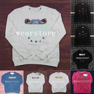 KO Marque Hoodie Sweatshirts hommes de tête de tigre brodé Femme Automne Hoodies Designer d'hiver Casual Streetwear Jogger Vêtements Asie S-XXL