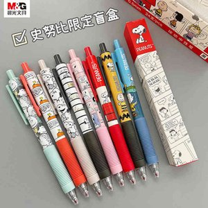 Blind Snoopy Box Pen Seri Prs Neutral to Limit Water Ins High Color Cartoon Pattern H9402