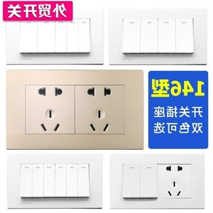 146 type two position multi four connection six opening five ten hole wall switch socket panel