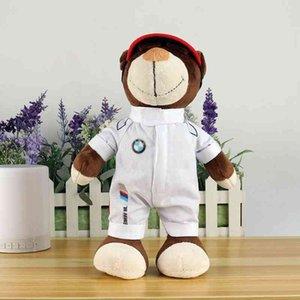 Motorcycle doll BMW rally Doll Plush Toy Teddy Bear motorcycle decorative souvenir racing teddy bear