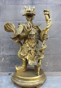 Nouveau chanceux chinois mythe chinois pur cuivre cuivre dragon dragon lord roi longwang pluie nature statue