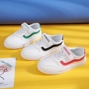 Mfangei spring autumn 2021 new casual boys and girls soft sole sports ldren's shoes