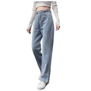 Women's Casual Pants Hight Waist Distressed Straight Denim Jeans Vintage Trouser High-rise Straight-leg N50