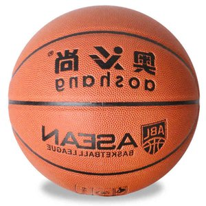 Auchan basketball outdoor cement floor Pu texture feel wear-resistant No. 5 7 soft leather game