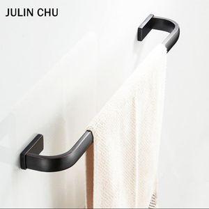 Black Bathroom Towel Antique Brass Wall Mounted Bath Shelf Rack Bathtowel Bar Clothes Hang Kitchen Towels Holder 57 Cm Racks