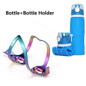 Bike Bottle Holder Bicycle Rack Cage And Anti-slip Large Mouth Curled Folded Cycling Equipment Lightweight Vacuum Plating Water Bottles & Ca