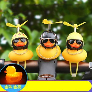 Car Duck with Helmet Broken Wind Small Yellow Duck Road Bike Motor Helmet Riding Cycling Car Accessories Decor Without Lights