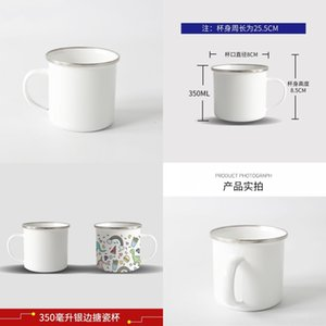 FedEx DIY Sublimation 12oz Enamel Mug with Silver Rim 350ml Stainless Steel Cup Handle Blank Tooth Tumblers Water Coffee Bottles 275 S2