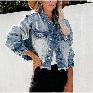 여성 재킷 여성 하라주쿠 찢어진 짧은 폭격기 데님 빈티지 Y2K Fringed Coats Streetwear 느슨한 고민 청바지 자켓 플러스 사이즈