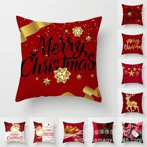 Light Super Peach Skin Velvet Pillow Case Red Christmas Elk High Definition Digital Printing Pillow Case