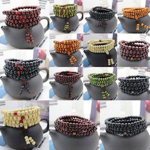 6 8mm Natural Sandalwood Buddhist Buddha Meditation Beads Bracelet for Women Men Prayer Crown Rosary Knot Decoration #280748