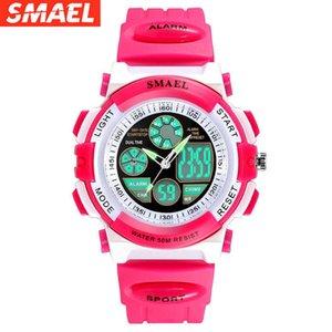 Smael smael Japanese children's electronic watch silicone sports waterproof alarm clock luminous student anti falling Watch