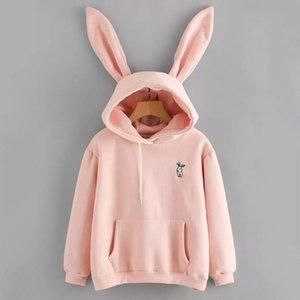 Womens Oversized Hoodie Sweatshirts Pullover Top Sweatshirt Pink Loose Long Sleeve Pocket Sportswear Ropa De Mujer Women's Hoodies &