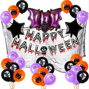 2021 Halloween Balloon Garland Arch Kit Helium Balloons foil Set for HalloweenDay Party Decorations Halloweens Ornament Props