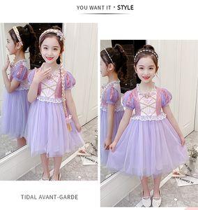 girls Lace Tulle Sling dress Children suspender Mesh Tutu princess dresses 2021 summer Boutique Kids Clothing 4 colors wholesale XZ01