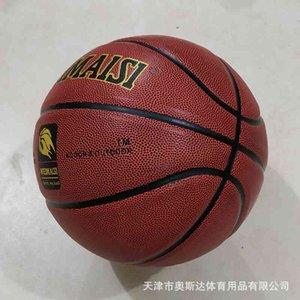 No. 7 Basketball Pu student adult training competition ball