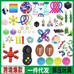 2021 Funny Combination Unzip Toy Extrusive-Solving Fidget Kids Toys Anti-Stress Amazon Selling Relieves Reducer Various Styles Set Wholesale
