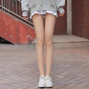 Men's and women's clothingBare Leg Artifact Jifan Heating Base Socks, Skin Warm, Plush, Thickened Pantyhose, Autumn and Winter Fake, Flesh Color