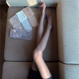 Korean bright pearl silk stockings women's long legs naked thin net red transparent black socks