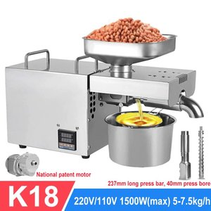 K18 Automatic Household FLaxseed Oil Extractor Peanut Oil Press Cold Press Oil Machine 1500W