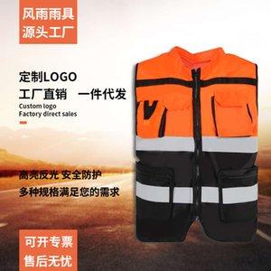 Reflective Straight Multi Pocket construction site adjustable safety vest