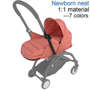Accesorios de cochecito de bebé Nido recién nacido Cesta para dormir para BabyZen Yoyo Yoya A0706