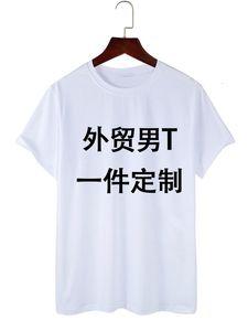 6-color Short Sleeve Printed Men's T-shirt