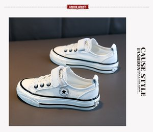 Children's small white breathable boys' spring and summer 2021 net top girls' hollow out board fashion brand shoes
