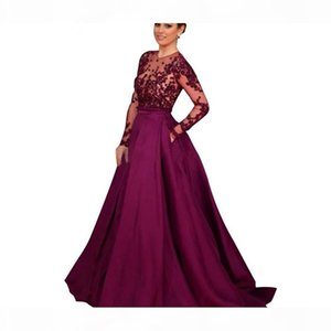 Vestidos Elegantes Long Sleeve Muslim Evening Dresses 2019 Cheap A Line Purple Prom Gown Made in China