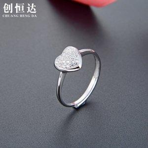 Японская и корейская мода сладкое романтическое любовное кольцо руку украшения S925 серебристый набор Zircon полный бриллиант Heartgirlsshaper Открытие VT0B