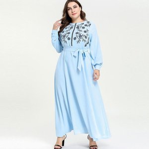Ethnic Clothing Large Size Women's Muslim Middle East Fashion Dress Embroidered Front Cardigan Zipper Breast-feeding Temperament Long