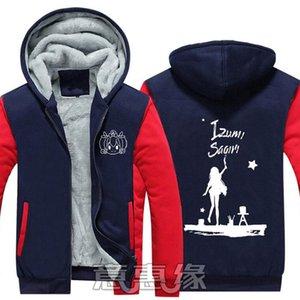 Eromanga Sensei Hoodie Anime Izumi Sagiri Coat Jacket Winter Men Thick Zipper Ero Manga Sweatshirt Men's Hoodies & Sweatshirts