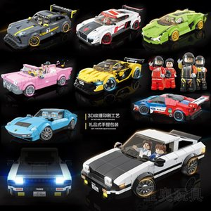 Full Crown new racing building blocks sports car assembled small particle car model children puzzle boy girl gift toys