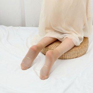 Chaussettes de printemps et automne Massage Distributeurs Slip Thitiner Anti Crochet Court Steel Steel Fil Stains Résistant Veet Sos