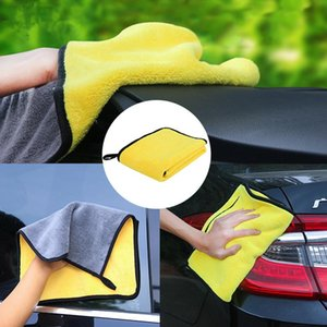 30*30cm square super absorbent car wash cloth microfiber towel car maintenance polishin home cleaning washin towels DHD8236