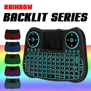 MT08 Mini Keyboard 2.4G Wireless Air Mouse 7 Color backlit handheld touchpad 92 key rechargeable Remote Control